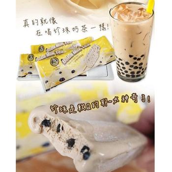 《老爸ㄟ廚房》爆紅勸敗黑糖珍奶雪糕 (80g/支)(15支)