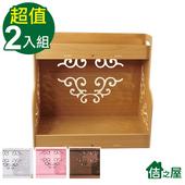 《佶之屋》5mmPVC木塑二層廚房落地收納/置物架(2入組)(淺木紋+深木紋)