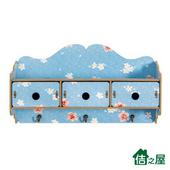 《佶之屋》5mm加厚木質DIY免打孔壁掛式收納/置物架(抽屜式)(藍花)