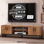 《電視櫃【久澤木柞】》印象工業風5尺電視櫃
