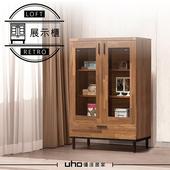 《展示櫃【久澤木柞】》印象工業風展示櫃