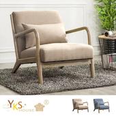 《YKSHOUSE》回味。沐光系列單人造型椅(兩色可選)(藍色)