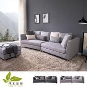 《擇木深耕》凱迪L型布沙發-乳膠墊+獨立筒版(兩色可選)(淺灰色)