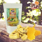 《吃貨》吃貨-東南亞美食雙饗包(芒果乾+芭樂乾)