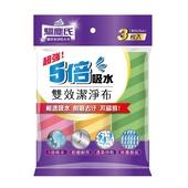 《驅塵氏》雙效潔淨吸水布(35 X 35 cm/布 & 3入/包)