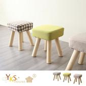 《YKS》伯樂簡約造型小凳椅(三款可選)(A款)