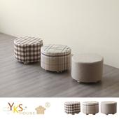 《YKS》可魯圓筒造型小凳椅(三款可選)(C款)