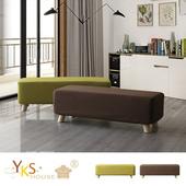 《YKS》巴布長方造型小椅(兩色可選)(咖啡色)