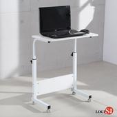 LOGIS 移動式升降桌 昇降桌 懶人桌 床邊桌 餐桌 沙發桌 筆電桌 電腦桌【LS6030】(白)