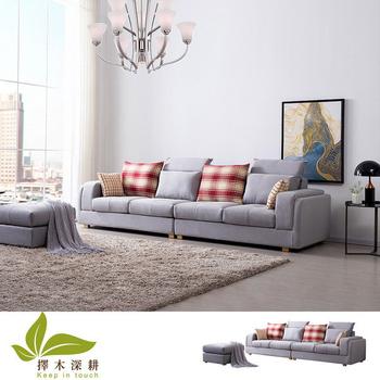 《擇木深耕》斯巴達L型布沙發-乳膠墊+獨立筒版
