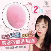 《ALYSSANA》ALYSSANA 矽膠美容洗臉刷8.6g