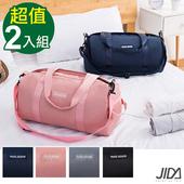 《韓版》輕時尚290T防水運動/旅遊收納包(2入組)(粉色+灰色)