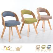 《YKSHOUSE》元氣。沐光系列造型椅(三色可選)(藍色)