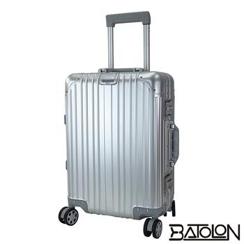 《義大利BATOLON》【29吋】極致奢華頂級鋁鎂合金全鋁箱/行李箱(星空銀)