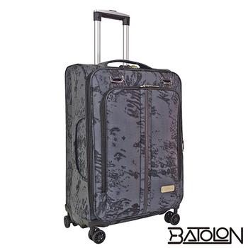 《義大利BATOLON》【24吋】舞墨風情TSA鎖加大防爆商務箱(舞墨黑)