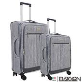 《義大利BATOLON》【20+24吋】都會雅痞TSA鎖加大商務箱/行李箱(銀灰)