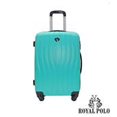 《ROYAL POLO 皇家保羅》【24吋】 凌波微舞ABS硬殼拉鍊箱/行李箱(湖水綠)