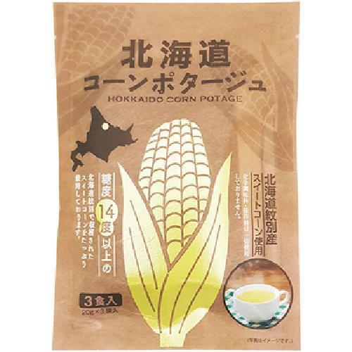 《BLESSINGS》北海道玉米濃湯(20g×3入)