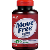 《Move Free》葡萄糖胺錠(150錠/瓶)