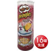 《箱購免運》品客洋芋片110g*16罐(奶油爆米花 即期:2020.01.04)