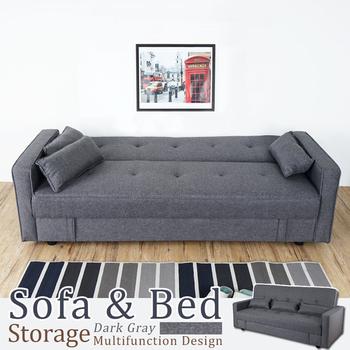 《Homelike》約瑟夫收納沙發床(深灰色)