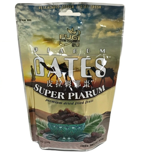 《杜拜》皮拉姆椰棗(250g/包)