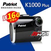 《愛國者》K1000 PLUS 1080P高畫質 WDR 行車紀錄器(台灣製造)