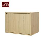 KIMORI S-Cabinet可堆疊收納櫃(附門)