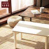 《木森雅居》KIMORI simple系和室桌/矮桌/休閒桌(大款)(木紋白色款)