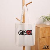 《JIDA》簡約文青肩背水洗帆布包(字母-CLAO)