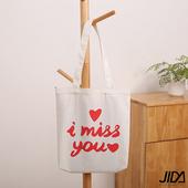《JIDA》簡約文青肩背水洗帆布包(字母-I MISS YOU)