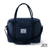 《韓版》輕時尚290T防水手提/肩背旅行收納袋(藏青色)
