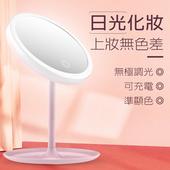 LED燈圓形化妝鏡 補光收納桌鏡 日光補妝鏡 彩妝鏡子 無極調光 USB充電白色 $299