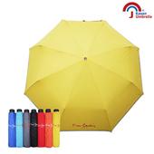 【皮爾卡登】大傘面防風反光晴雨折傘(黃色)