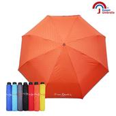 【皮爾卡登】大傘面防風反光晴雨折傘(橘色)
