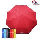 【皮爾卡登】大傘面防風反光晴雨折傘(紅色)