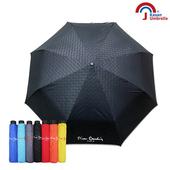 【皮爾卡登】大傘面防風反光晴雨折傘(黑色)