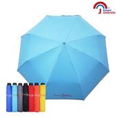 【皮爾卡登】大傘面防風反光晴雨折傘(水藍)