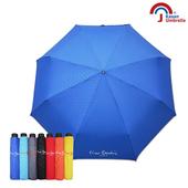 【皮爾卡登】大傘面防風反光晴雨折傘(寶藍)