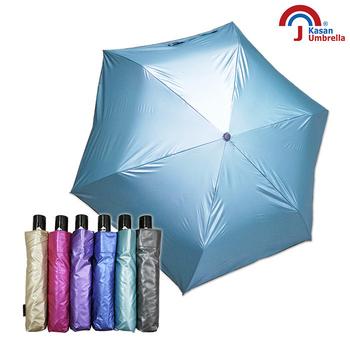 《【Kasan 晴雨傘】》輕量防風抗UV自動雨傘(日光美人)(亮藍)