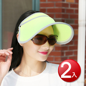 360度戶外防曬抗UV透氣遮陽帽*2頂29X18X10.5cm/顏色隨機 $198