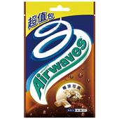 《Airwaves》超涼口香糖暢涼可樂(62g)