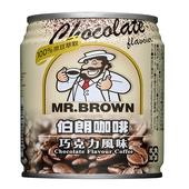 《金車》伯朗巧克力風味咖啡240ml*6罐/組