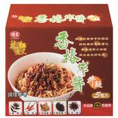 《味王》乾麵達人 香椿炸醬乾拌麵(92g*5包)