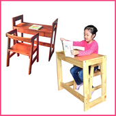 《2H 傢俱屋》幼兒調整書桌椅 第2代升級版(蜜糖色)