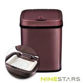 《美國NINESTARS》感應式尿布防臭垃圾筒NPT-12-5(酒紅金)