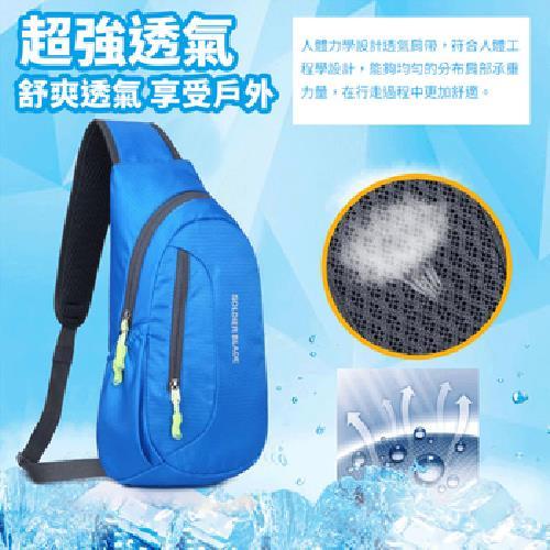 《刀鋒戰士》防潑水運動斜跨包 41X21X10cm(藍)