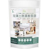 《快樂屋》珪藻土除濕香氛袋-5枚(白麝香)