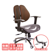 《GXG》GXG 低雙背網座 電腦椅 (鋁腳/T字扶手)  TW-2803 LU(黑橘色)