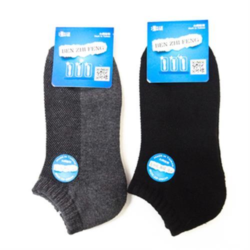 《本之豐》毛巾底船襪 22-26cm(顏色隨機)